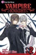 Hino, Matsuri Vampire Knight 2