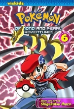Ihara, Shigekatsu Pokemon Diamond and Pearl Adventure! 6