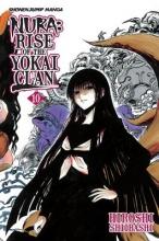 Shiibashi, Hiroshi Nura: Rise of the Yokai Clan 10