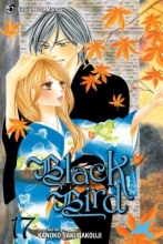 Sakurakouji, Kanoko Black Bird 17