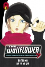 Hayakawa, Tomoko The Wallflower, Volume 7