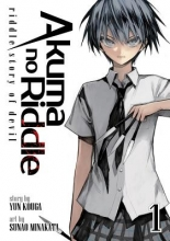 Kouga, Yun Akuma No Riddle Riddle Story of Devil 1