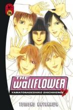 Hayakawa, Tomoko Wallflower 36