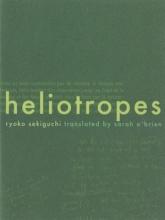 Sekiguchi, Ryoko Heliotropes