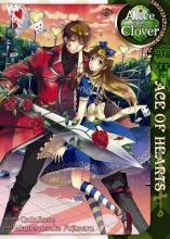 Quinrose Alice in the Country of Clover