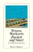 Markaris, Petros,   Prinzinger, Michaela Zurück auf Start