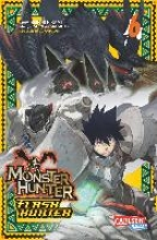 Hikami, Keiichi Monster Hunter Flash Hunter 06