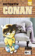 Aoyama, Gosho Detektiv Conan 74