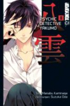 Kaminaga, Manabu Psychic Detective Yakumo 08