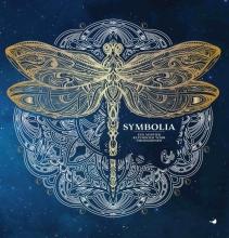 MUS , Symbolia