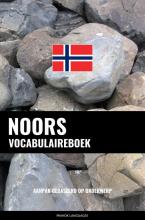 Pinhok Languages , Noors vocabulaireboek