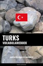 Pinhok Languages , Turks vocabulaireboek