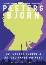 Björn Peeters , De Japanse Bakker & De Italiaanse Prinses