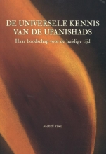 Mehdi Jiwa , De Universele Kennis van de Upanishads
