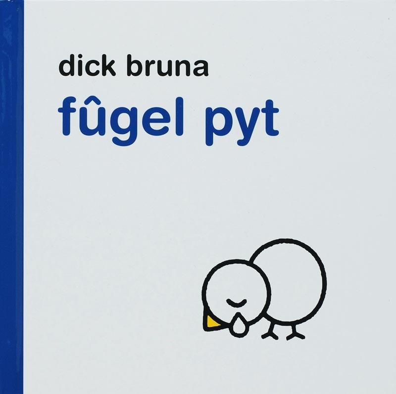 Dick Bruna,Fugel Pyt