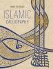 Ekhtiar Maryam,How to Read Islamic Calligraphy