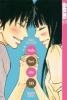 Shiina, Karuho,Nah bei dir - Kimi ni Todoke 10