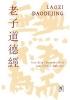 Laozi,Daodejing - Taoteking