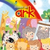 <b>Karen  Williamson</b>,Ontdek de ark