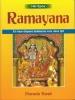 <b>Na?rada  Kush</b>,Ramayana
