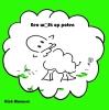 <b>Kiek  Manasse</b>,Een wolk op poten