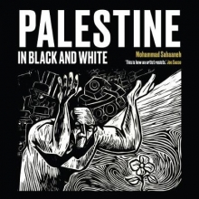 Sabaaneh, Mohammad Palestine in Black and White