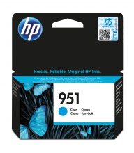 , Inktcartridge HP CN050AE 951 blauw