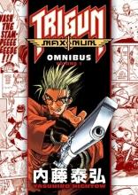 Nightow, Yasuhiro Trigun Maximum Omnibus 1