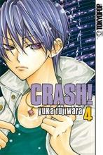 Fujiwara, Yuka Crash! 04