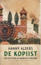 Hanny  Alders De kopiist