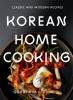 Rachel Kim  Sohui    Lee  Sunny    Wharton, Korean Home Cooking