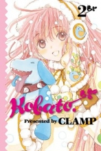 Clamp Kobato 2