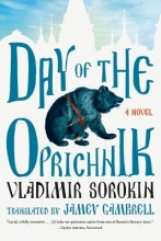 Sorokin, Vladimir Day of the Oprichnik