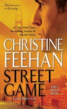 Feehan, Christine Street Game