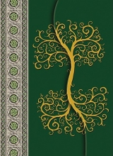 Lo Scarabeo Celtic Tree Journal