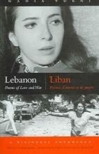 Tueni, Nadia Lebanon/Liban