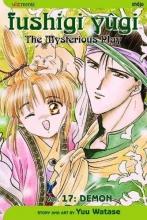 Watase, Yuu Fushigi Yugi, Volume 17