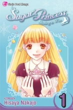 Nakajo, Hisaya Sugar Princess, Volume 1