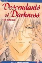 Matsushita, Yoko Descendants of Darkness 3