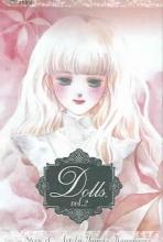 Kawahara, Yumiko Dolls 2