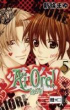 Shinjo, Mayu Ai Ore! Love me! 05