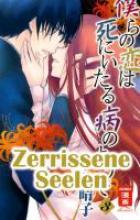 Kurumatani, Haruko Zerrissene Seelen 03