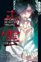 Kaminaga, Manabu Psychic Detective Yakumo 12