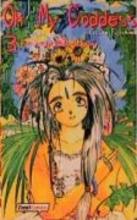 Fujishima, Kosuke Oh! My Goddess 03. Ein echtes Wunder
