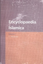 Encyclopaedia Islamica Volume 1