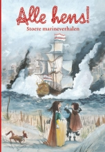 Annemarie  Bon, Lida  Dykstra, Marcel van Driel, Bies van Ede, Peter  Smit Alle Hens