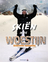 Ian  Morrison Skiën in de woestijn