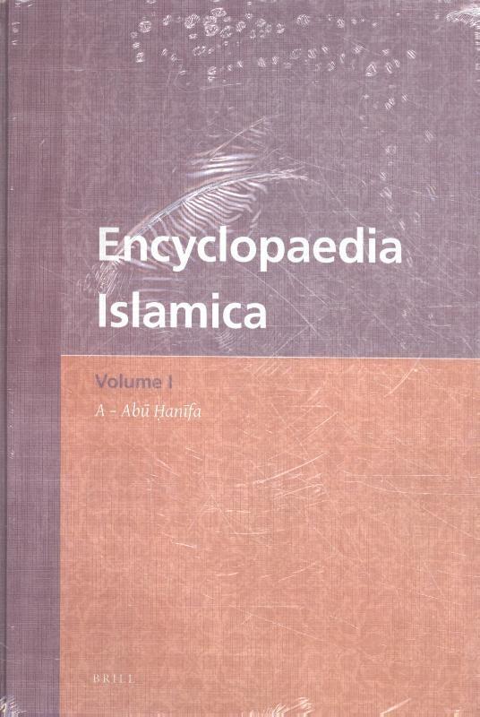 ,Encyclopaedia Islamica Volume 1