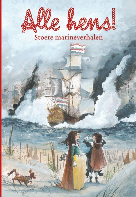 Annemarie Bon, Lida Dijkstra, Marcel van Driel, Bies van Ede, Peter Smit, Harry de Bles,Alle hens!