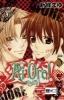 Shinjo, Mayu,Ai Ore! Love me! 05